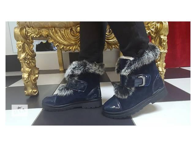 купить бу Ботинки с мехом в Днепре (Днепропетровск)