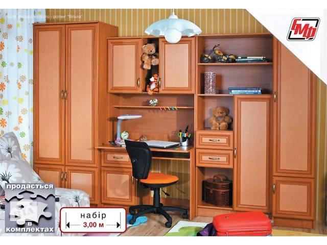 бу Мебель для гостиной Горки для гостиных новый в Киеве