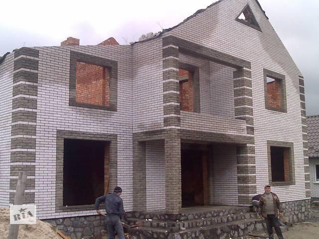 будівельні послуги- объявление о продаже  в Винницкой области