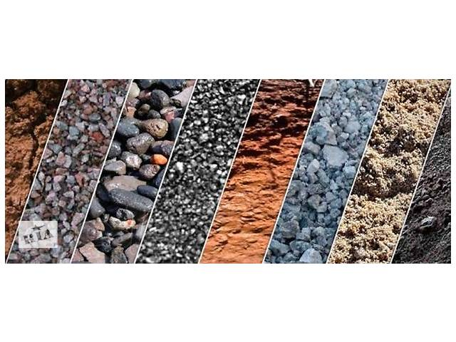 Песок Чернозём сыпучие материалы