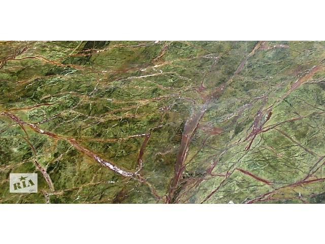 Продам Мрамор Bidasar Green слэб, 200 м2, ИНДИЯ- объявление о продаже  в Днепре (Днепропетровск)