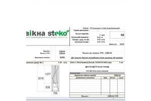 Новые Металлопластиковые двери STEKO