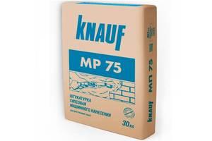 Новые Машинные штукатурки Knauf