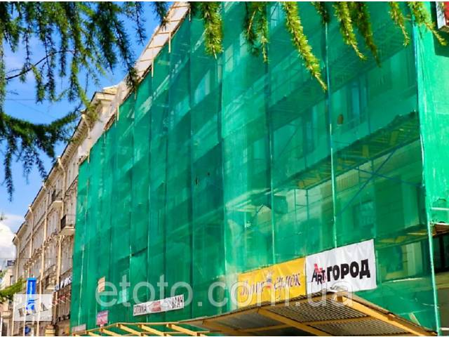 продам Сітка 120 г/кв.м., 3.0х50м, HDPE.light.green бу в Запорожье
