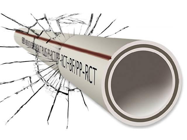 Трехслойная труба Ekoplastik Fiber Basalt Plus PN20 в Харькове недорого- объявление о продаже  в Харькове