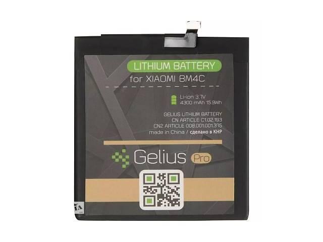Аккумуляторная батарея Gelius Pro Xiaomi BM4C (Mi Mix) (00000075042)- объявление о продаже  в Киеве