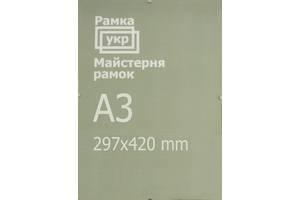 Антирама Рамка.укр 29.7х42 стекло (hub_ZPbL34270)