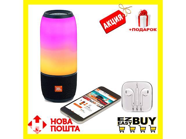Беспроводная колонка JBL PULSE 3! портативная блютус колонка!- объявление о продаже  в Харькове