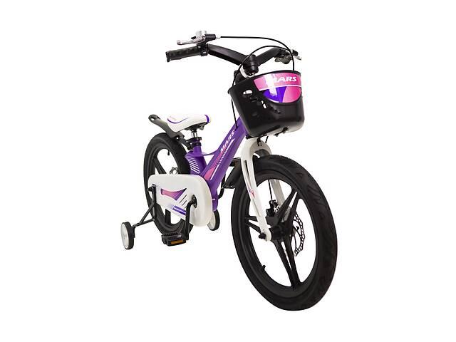 Детский легкий магниевый велосипед со складным рулем MARS 2 Evolution -18 дюймов  от 8 лет Фиолетовый- объявление о продаже  в Киеве