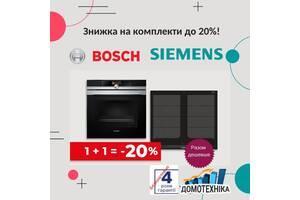 Духовые шкафы Bosch Siemens