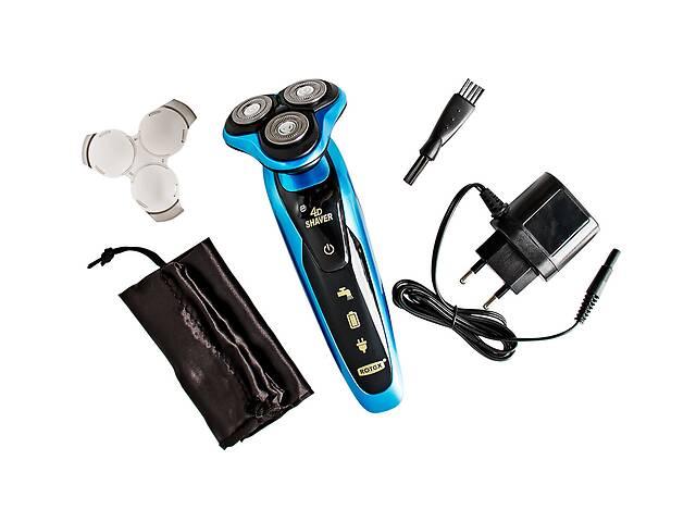 продам Электрическая мужская электробритва для бороды Rotex RHC 280 роторная аккумуляторная электро бритва для мужчин бу в Харькове