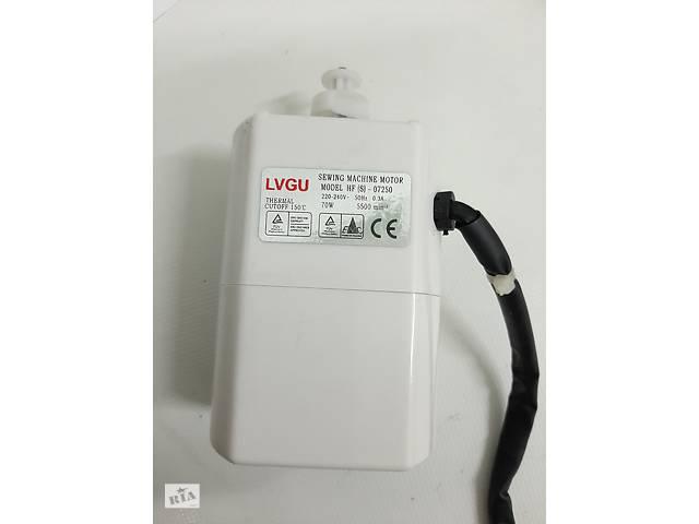 продам Електропривод HF (S) -07 250 для побутових швейних німи бу в Одесі