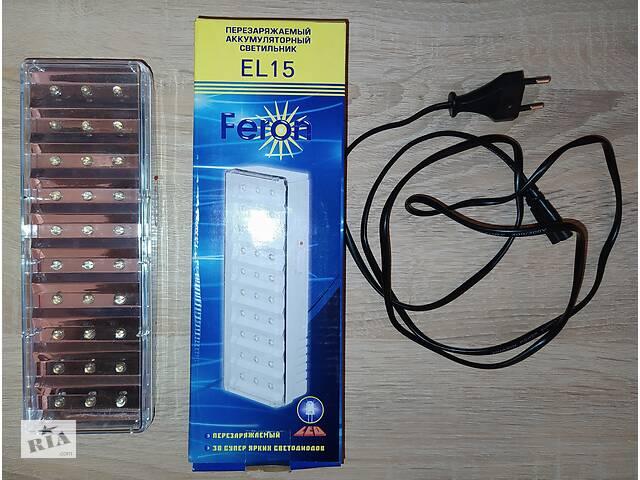 Фонарь аккумуляторный с ручкой. 70 грн за 1 шт.- объявление о продаже  в Виннице