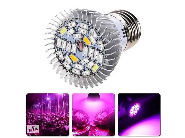 бу Фитолампа фито лампа для растений, полный спектр E27, 28 LED 8Вт  в Украине