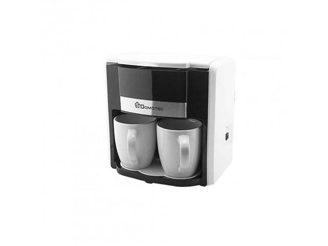 продам Крапельна кавоварка DOMOTEC MS-0706 500 Вт в наборі з 2 чашками біла бу в Харкові