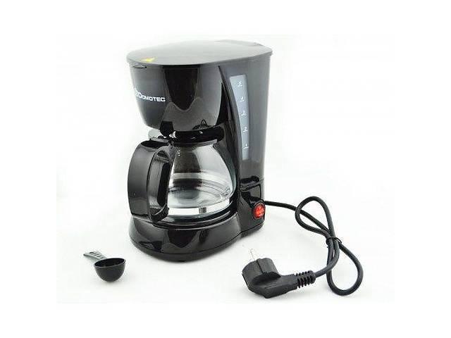 Крапельна кавоварка DOMOTEC MS-0707 зі скляною колбою знімним фільтром- объявление о продаже  в Харкові