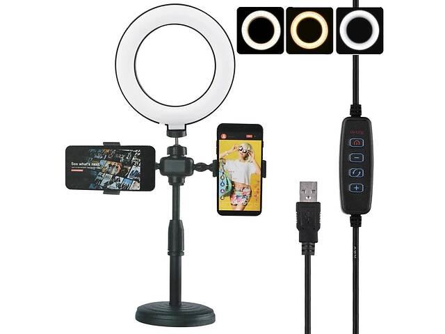 Кольцевая лампа настольная 16 см с двумя держателями для телефона Phone Live Fill Light- объявление о продаже  в Виннице