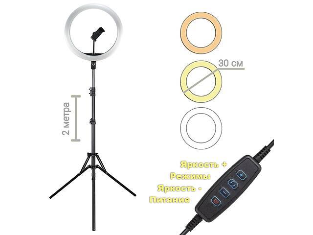 купить бу Кольцевая LED лампа светодиодная Ring Fill Light  SL300 USB диаметр 30см с креплением телефона + штатив 2м в Одессе