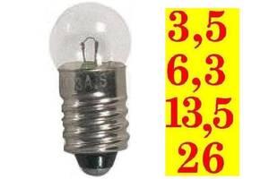 Лампочки Новорічні 13,5V і 26,0V для ретро гірлянд