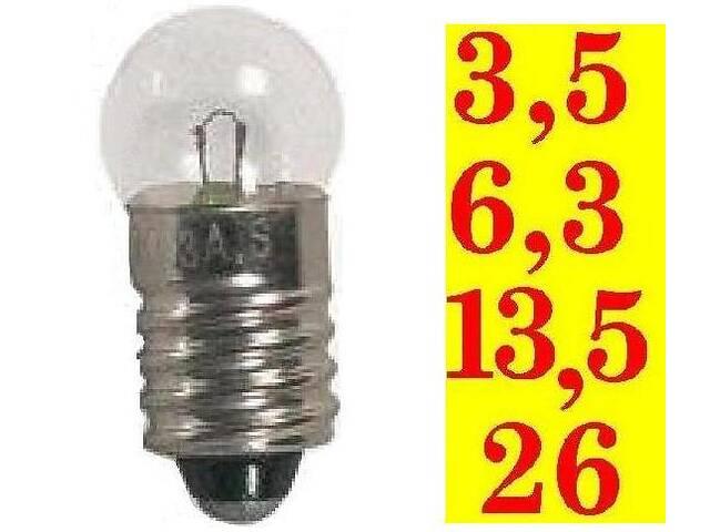 купить бу Лампочки Новогодние 13,5V и 26,0V для ретро гирлянд в Киеве