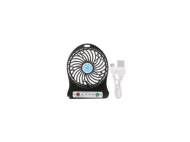 Ручной портативный мини вентилятор Mini Fan бытовой настольный на аккумуляторе USB на батарейках- объявление о продаже  в Харькове