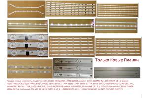 Новые планки led для телевизоров 17DLB40VXR1 2013SONY40 2011SVS32 7030PKG LBM320P0701-FC-2 17DLB40VXR1 DRT3.0 42 6916l