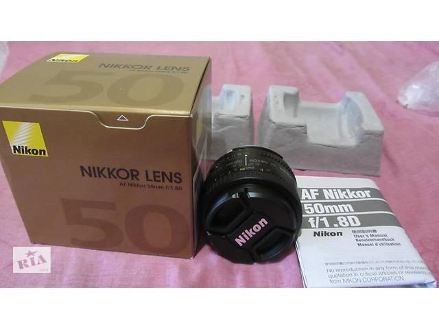 бу Об'єктив Nikon NIKKOR AF 50 mm 1,8! Суми! в Сумах