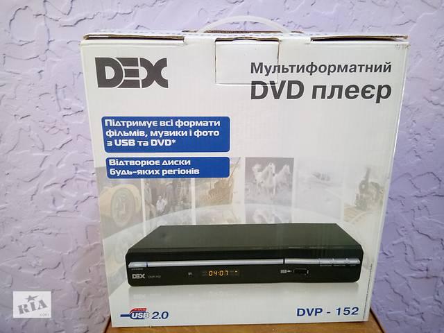 Продам DVD проигрыватель DEX DVP-152- объявление о продаже  в Кролевце