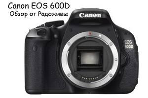 Продам фотоапарат Canon EOS 600D.