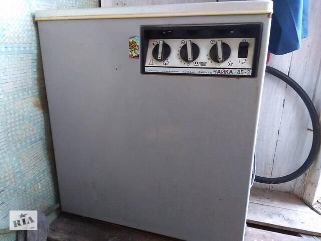 бу ПРОДАМ стиральную машинку Чайка-85-2  (полуавтомат) в Белой Церкви