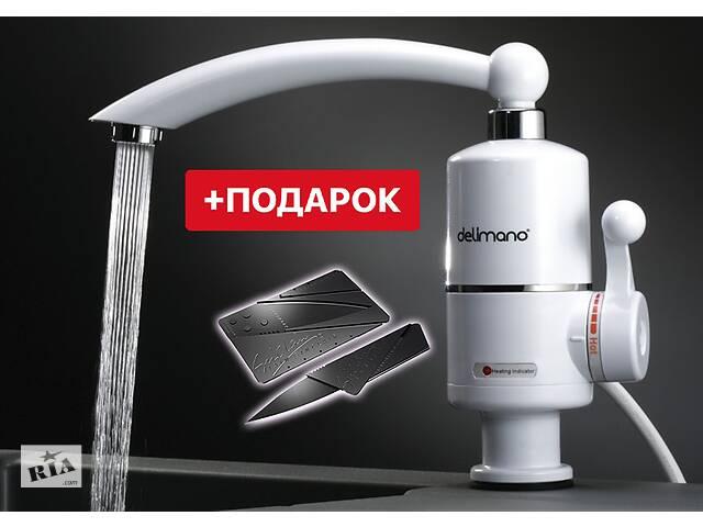 Проточный водонагреватель Delimano! Смеситель кран с подогревом 2 вида- объявление о продаже  в Харкові