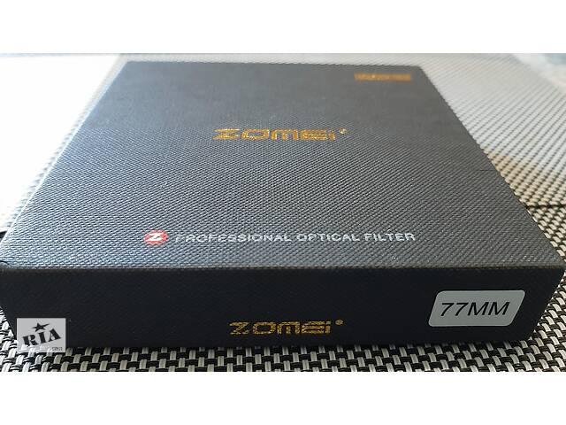 Світлофільтр ZOMEI 77 мм ABS ultra slim ND2 - ND400- объявление о продаже  в Запоріжжі