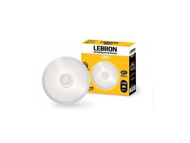 продам Светильник настенно-потолочный LEBRON LED L-WLR-S 12W 210мм 4100K 960LM круг с датчиком движения (00-18-80) бу в Черновцах