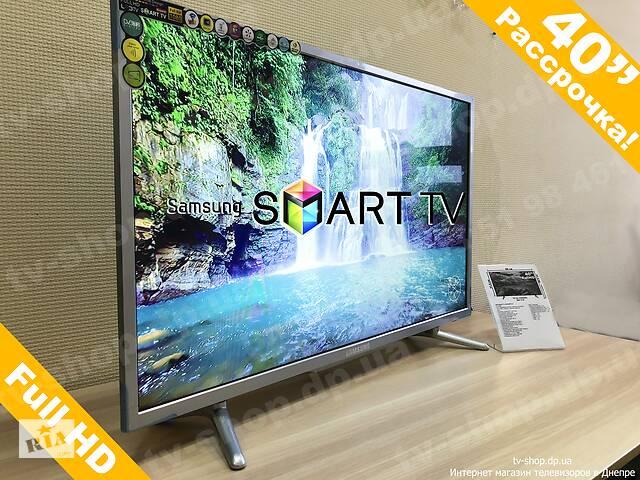 бу Телевизор Смарт Самсунг 40 дм.Рассрочка! Smart Tv / Т2 / Wi-Fi / Samsung в Днепре (Днепропетровск)