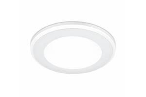 Точковий світильник TRIO AURA 652310131