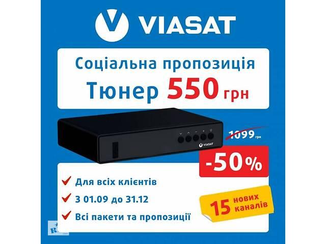 продам Тюнер Viasat Strong SRT 7602 УТБ (Виасат, Віасат) Знижка -50% бу в Миколаєві