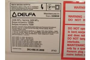 Б микрозвильова печь DELFA. модель D20MGW.