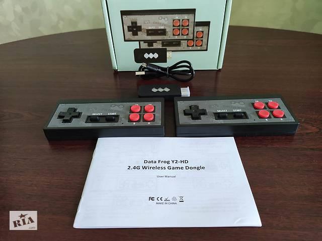 купить бу Игровая беспроводная консоль HDMI Dendy NES 8бит 568 игр Data Frog Y2 HD в Полтаве