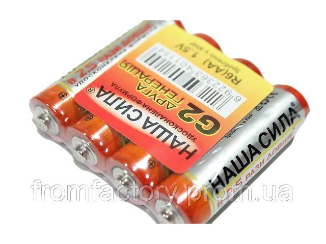 купить бу Батарейка мини-пальчиковая (R03 AAA 1.5V) в Харькове