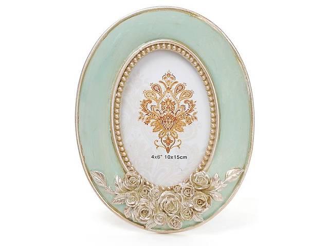"""продам Фоторамка Tudor """"Троянди"""" для фото 10х15см (м'ятний з золотом) овальна бу в Одесі"""