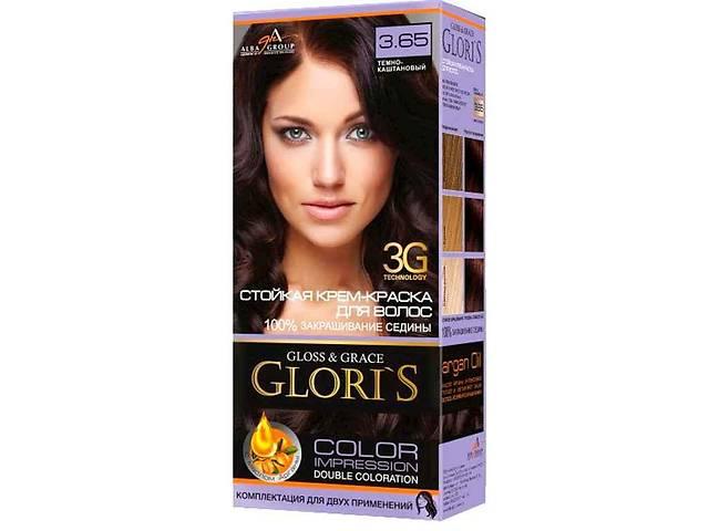 Фарба для волосся 3.65 (Темно-каштановий) ТМGLORIS