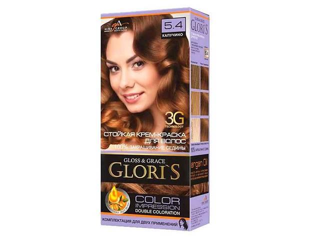 Фарба для волосся 5.4 (Капучино) ТМGLORIS