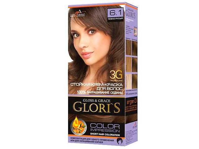 Фарба для волосся 6.1 (Темно-русий) ТМGLORIS