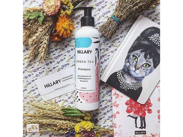 бу Натуральный шампунь для жирных и комбинированных волос Hillary Shampoo Green Tea 250 мл R131390 в Одессе
