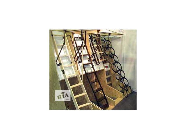 продам Чердачные лестницы бу в Одессе