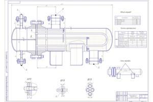 Чертежи на заказ в Автокаде, Компасе, SolidWorks, NX Unigraphics 2D и 3D для студентов и профессионалов, консультации