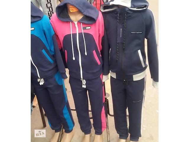 купить бу Спортивні костюми для дівчаток і хлопчиків 5-9 років опт і  роздріб в 3ea3c67d1f9a6