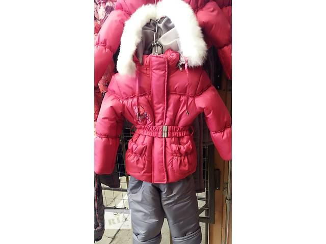 купить бу Дитячі зимові комбінезони-трійка Маліка для дівчаток 1-5  років 90e59dafd272b