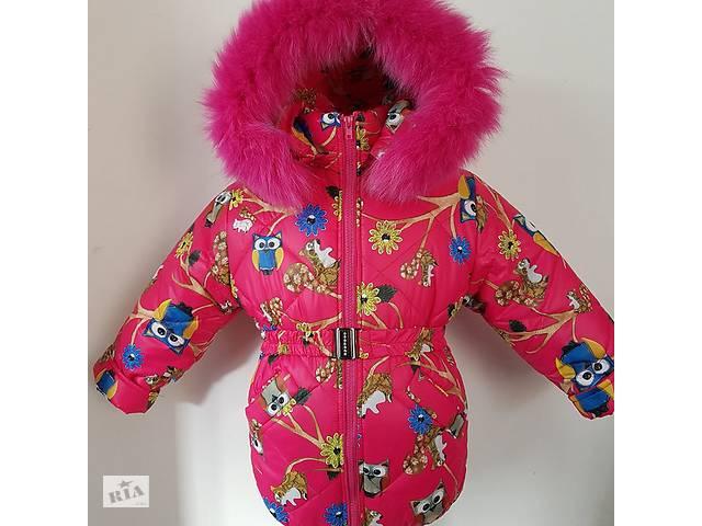 купить бу Детские зимние тёплые комбинезоны-тройка для девочек 1-5 лет  Цветы и a9b6f12cc0b84
