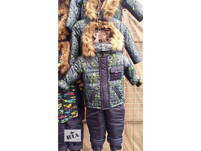 купить бу Дитячі зимові кольорові комбінезони -трійка Максим для хлопчиків  1-4 роки в 6ac000c410e3c